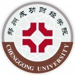郑州成功财经学院