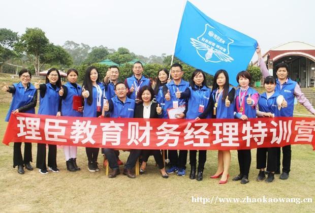 重庆财务经理培训营,实现自我价值